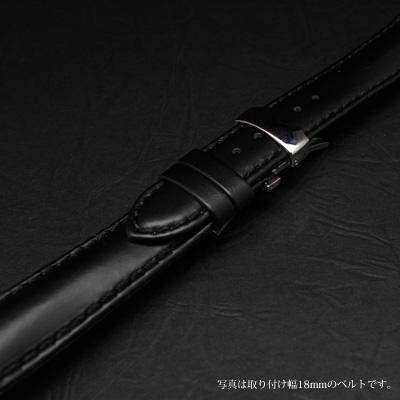 腕時計用 革ベルト 20mm Dバックル仕様 ブラック