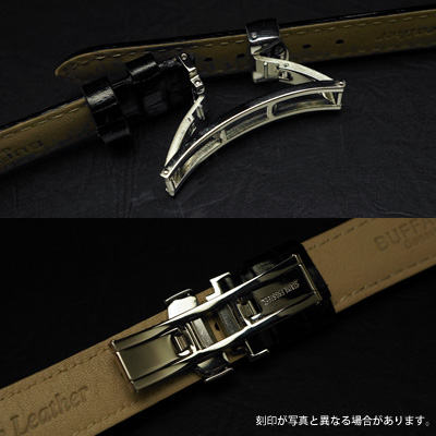 腕時計用 革ベルト 18mm Dバックル仕様 ブラウン プレーン